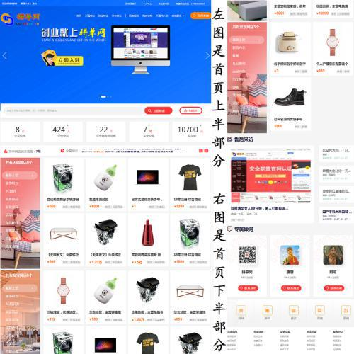 新版友价20201117淘宝天猫京东店铺转让系统交易平台有手机版可配易支付码支付插件
