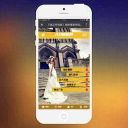 (独立手机版)婚纱摄影网站源码 摄影拍摄类手机网站织梦dedecms源码