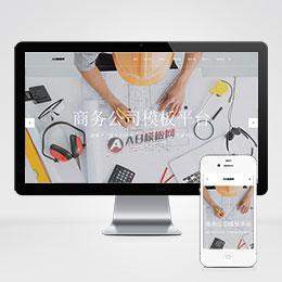 (自适应手机版)高端响应式商务网站源码 互联网商务企业html5织梦模板