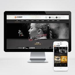 (带手机版数据同步)黑色高端摄影设计类网站源码 PS设计摄影网站织梦模板