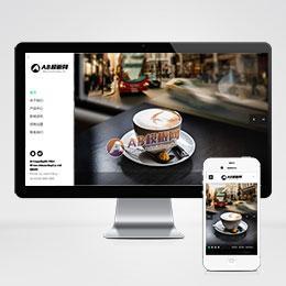 (自适应手机版)响应式带音乐背景咖啡奶茶食品类网站源码 html5高端甜点西餐厅织梦模板