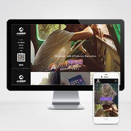 (自适应手机版)html5响应式摄影网源码 户外景色H5摄影类网站织梦模板