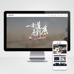 (带手机版数据同步)高端html5网络建站公司源码 H5高逼格网络工作室设计类织梦模板