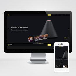 (带手机版数据同步)酷炫html5智能科技网站源码 高端电子科技设计类织梦模版