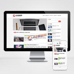 (自适应手机版)响应式简洁博客主题织梦模板 HTML5博文字新闻资讯类个人博客源码