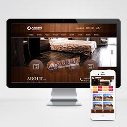 (带手机版数据同步)木材门业木板类网站织梦模板 织梦源码之木材门业生成企业网站模