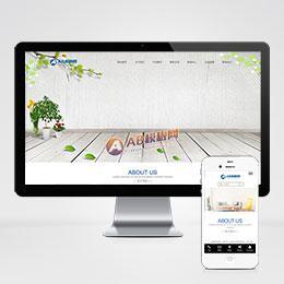 (自适应手机版)响应式建筑建材水泥生产网站织梦模板 装修建材施工材料供应商模板