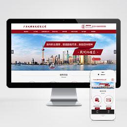(自适应手机版)响应式税务筹划代理公司登记代理网站织梦模板 HTML5财务会计类网站源码