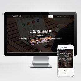 (自适应手机版)响应式单页滑动展示网站织梦模板 HTML5单页滑动全屏模板源码
