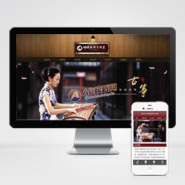 (带手机版数据同步)古典乐器古筝学习班类网站织梦模板 古筝乐器艺术培训机构网站源码下载