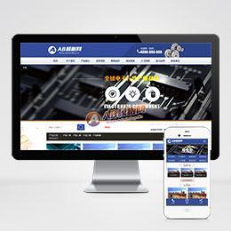 (带手机版数据同步)电子元件工程工具类网站织梦模板 机器配件汽配零部件网站源码下载