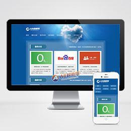 (自适应手机版)响应式个人博客生活日志织梦网站模板 html5个人资讯技术博客模板