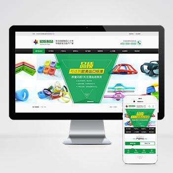 (带手机版数据同步)营销型硅胶制品原料类网站织梦模板 绿玩具色硅胶制品网站源码