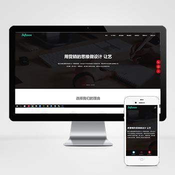 (自适应手机版)响应式高端网站建设互联网营销类织梦模板 html5建站设计公司网站源码