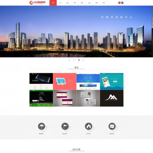 广告策划公司网站源码 文化品牌传播公司dedecms模板