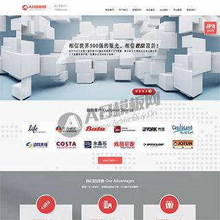 html5响应式交互网站源码 html网络公司响应式模板