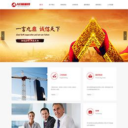 织梦大气金融类通用企业网站模板 金融机构网站源码