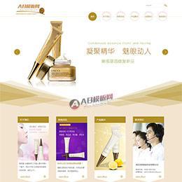 化妆品公司织梦模版 美容网站源码带手机