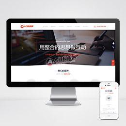 (自适应手机版)织梦响应式网络工作室源码 dedecms网站建设类公司模板
