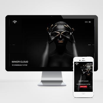 (自适应手机版)响应式滚屏摄影相册类网站织梦模板 html5全屏艺术摄影设计类网站源码下载