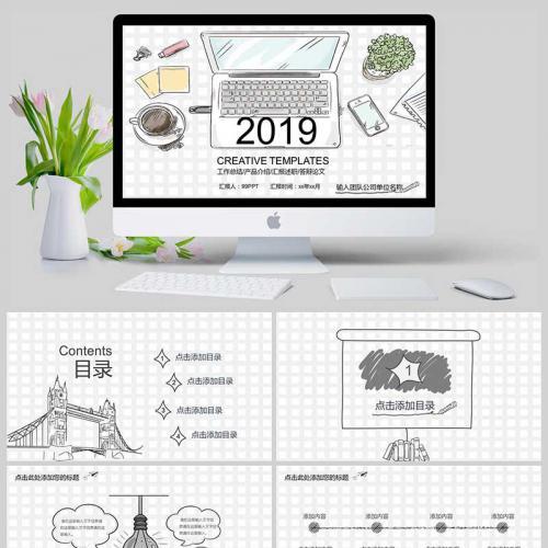 2019工作总结产品介绍汇报述职答辩论文PPT模板