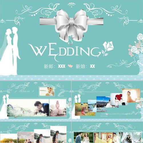 蓝色优雅婚礼婚庆婚宴策划PPT模板